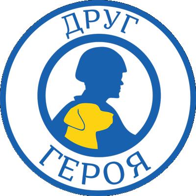 DruhHeroyaLogo_ukr