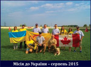 aug2015_ukr