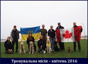 mission2_ukr