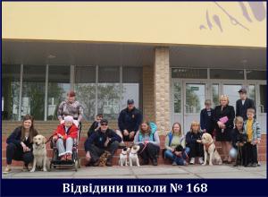 school_ukr